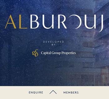 Alburouj