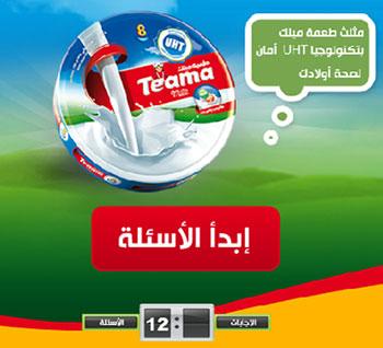 Teama Quiz App
