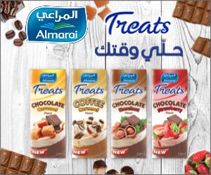 Al Marai - Treats