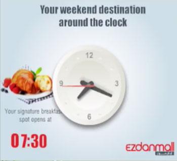 Ezdan Mall - Weekend