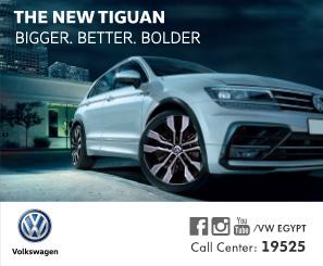 VW - New Tiguan
