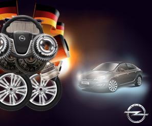 Opel - Astra