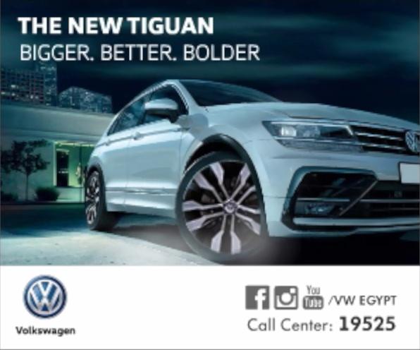 Volkswagen - New Tiguan