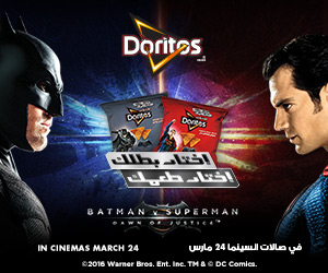 Doritos - Batman Vs Superman
