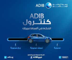 ADIB - Control