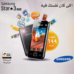 Samsung - Star 3 Duos