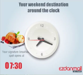 Ezdan Mall - Weekend