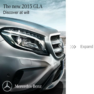Mercedes - New 2015 GLA