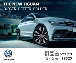 VW - New Tiguan