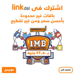 Mobinil - LinkDSL Mini Game Billboard